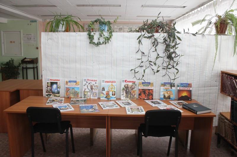 Библиотека Асбеста