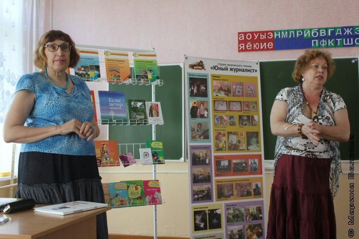 Семинар для школьных библиотекарей, Марина Волкова и Нина Барсукова