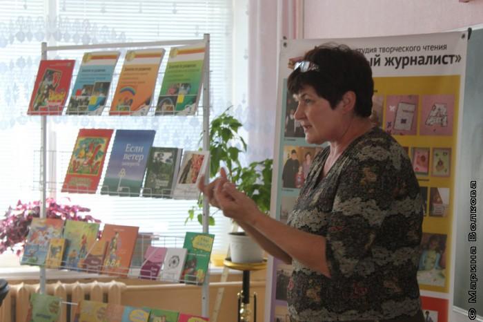 Семинар для школьных библиотекарей, Валентина Тарасенко