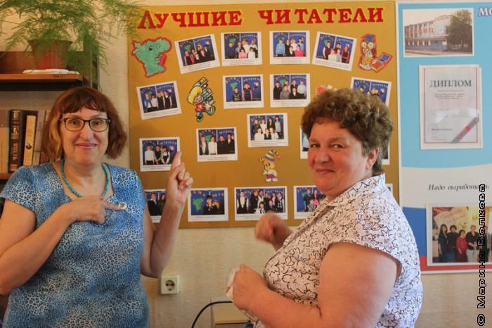 Нина Конева приняла в Симбирчиты Марину Волкову
