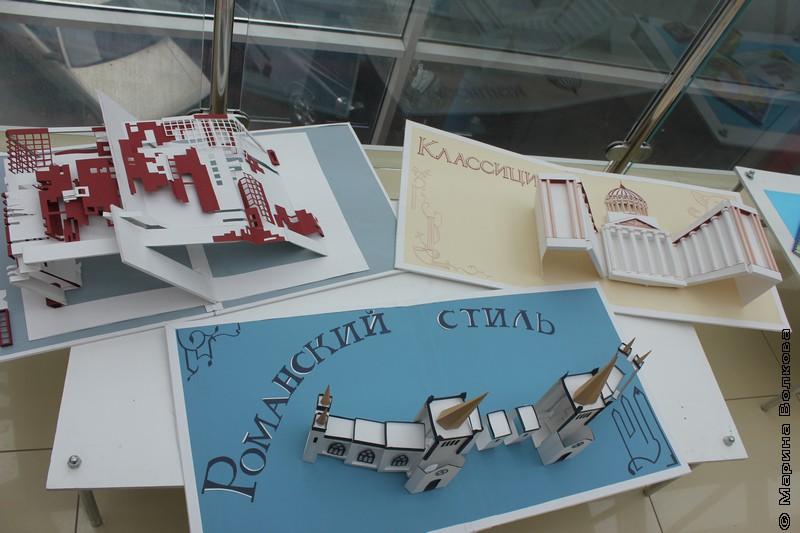 1 июня 2013, Тольятти