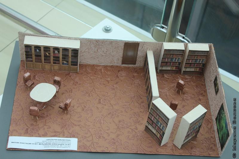 Конкурс дизайна библиотек