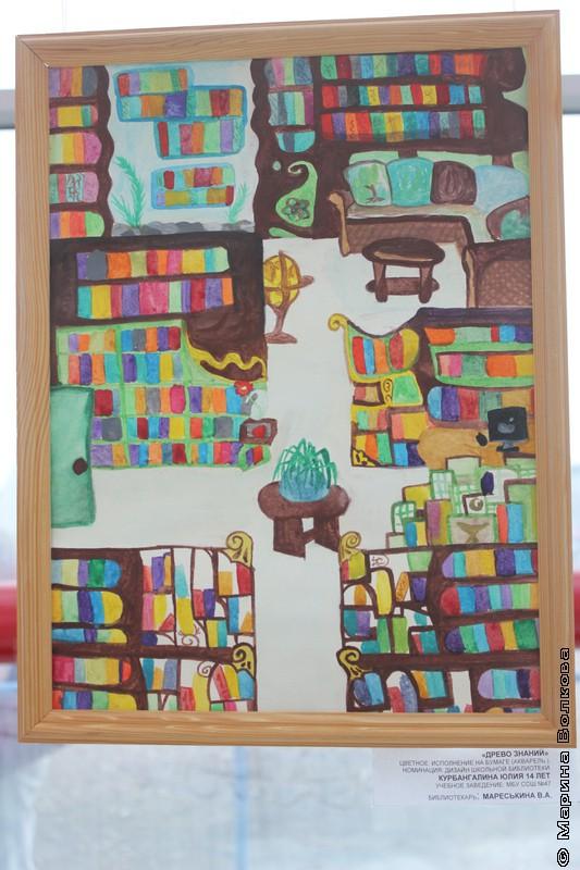 Что нам стоит книжкин дом построить