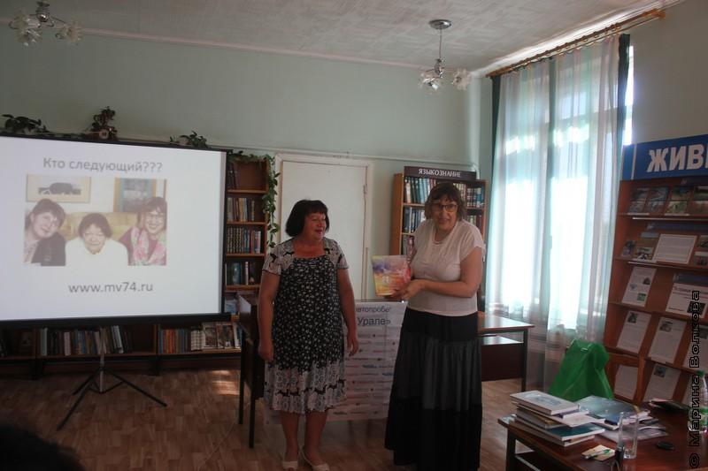 Старт Читательской эстафеты в Кизильском 12 июня
