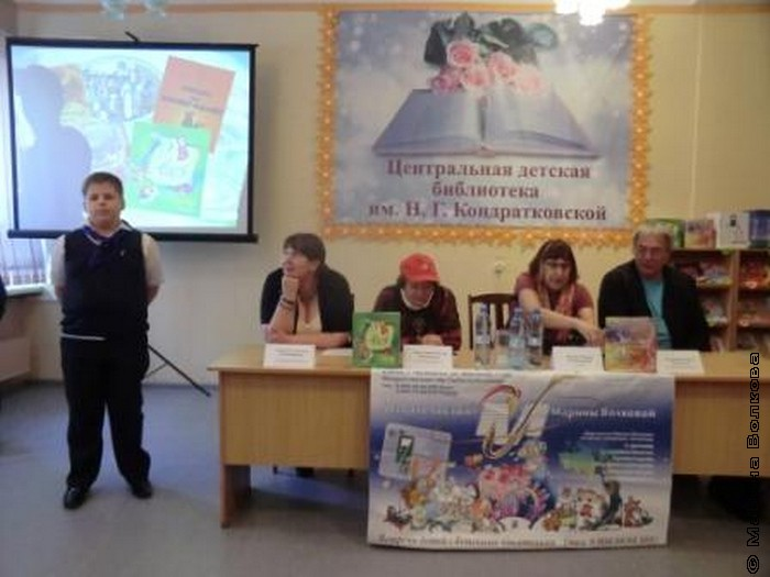 Презентация книг Р.Дышаленковой