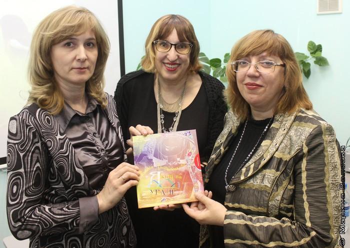Старт Читательской эстафеты в областной детской библиотеке им. Маяковского  20 сентября