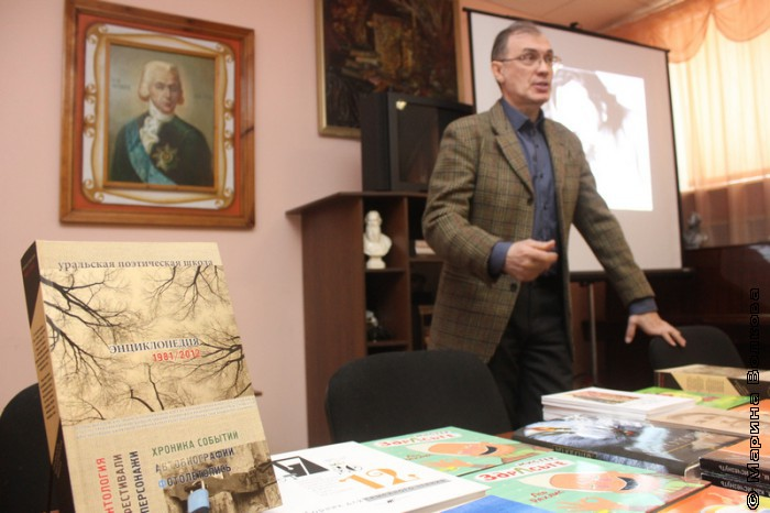 Виталий Кальпиди