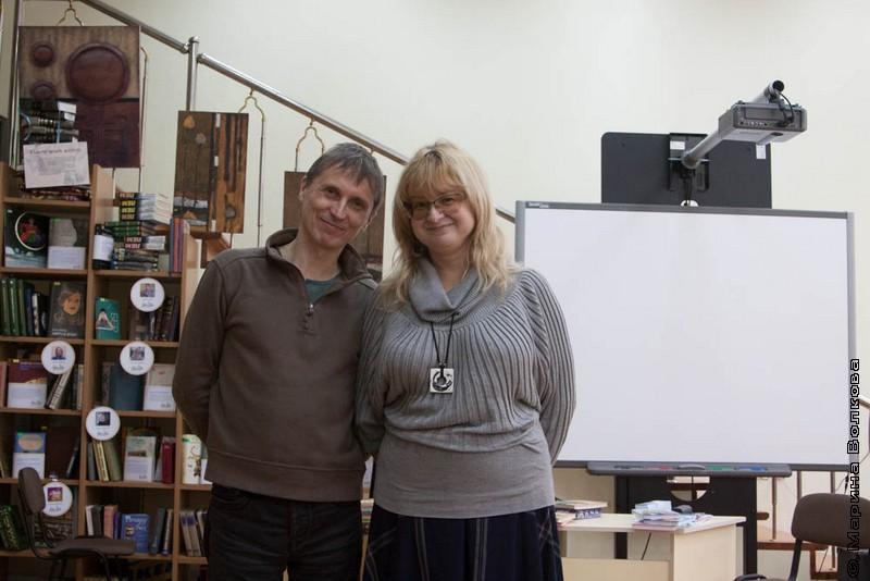 Михаил Придворов и Светлана Лаврова