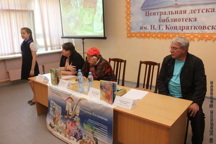Презентация книг Р.Дышаленковой 16 мая