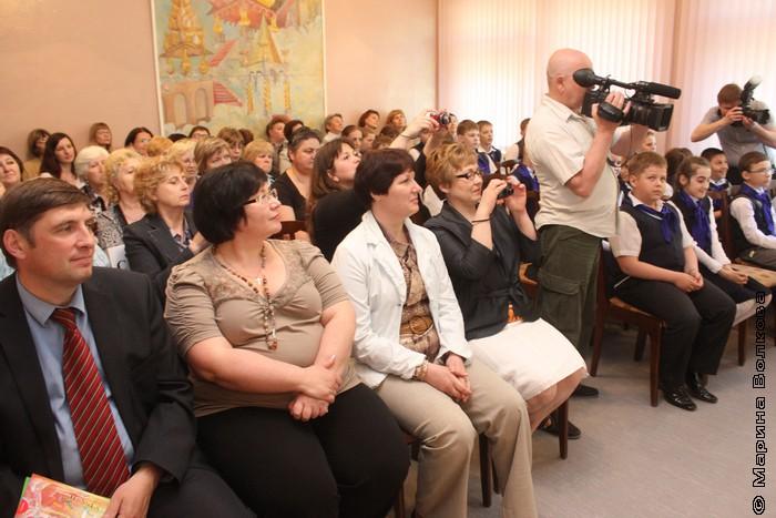 Презентация в Магнитогорске