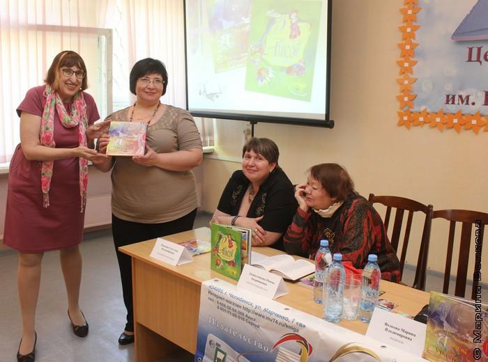 Старт читательской эстафеты «Я живу на Урале» к юбилею Челябинской области