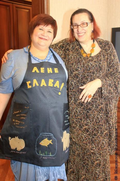 Елена Сыч и Марина Волкова
