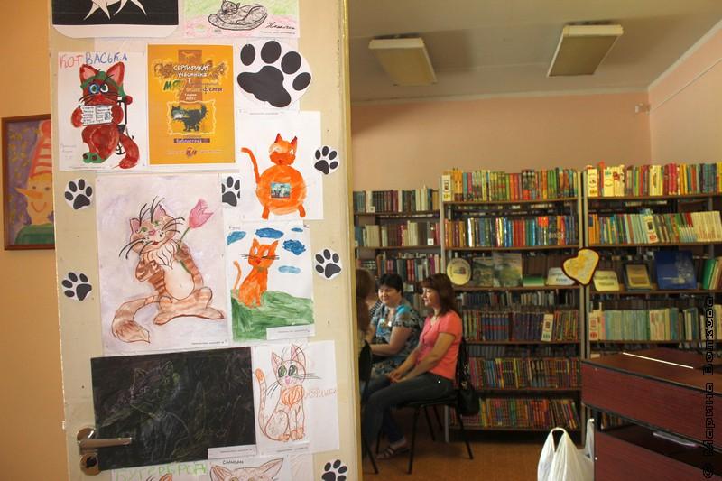 Библиотека Тольятти - участник Мяу-эстафеты