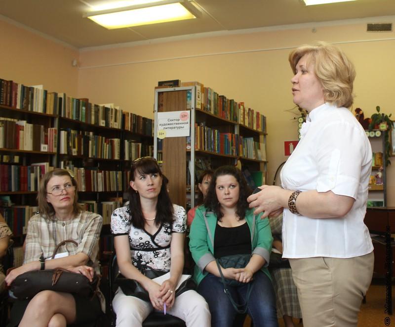 В библиотеке Тольятти