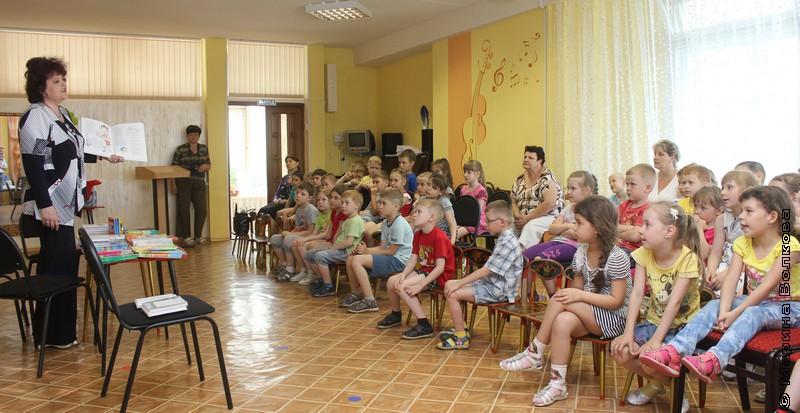 Читательский марафон в детском саду Тольятти