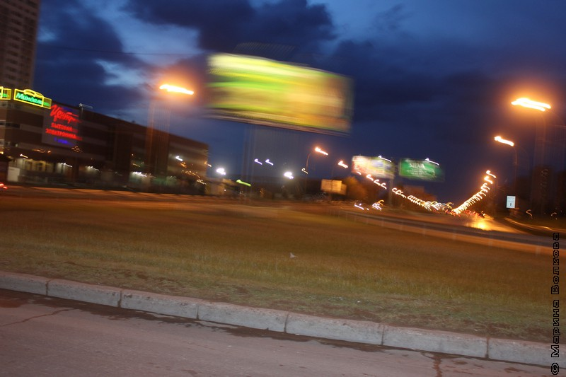 Тольятти