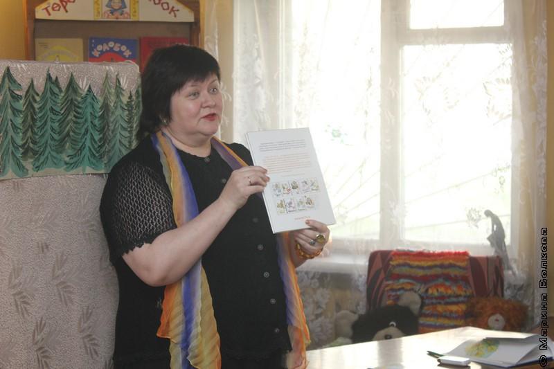 Елена Сыч,  Читательский марафон в Верхнем Уфалее