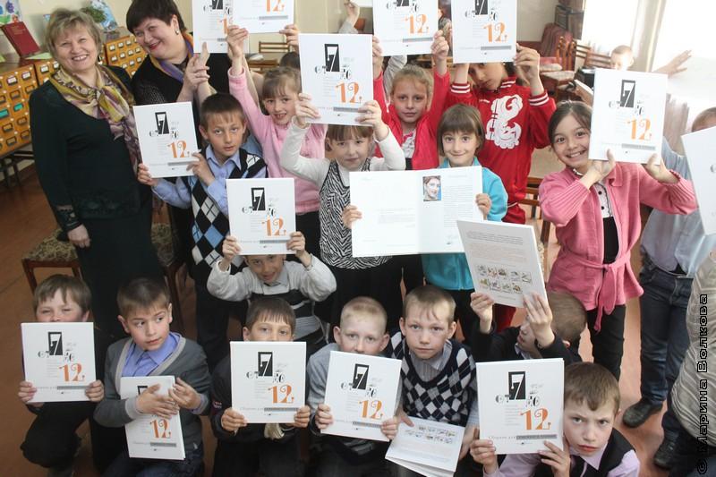 Читательские марафоны в Верхнем Уфалее