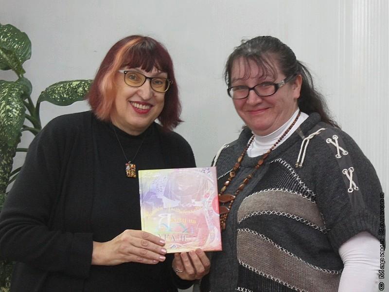 Старт  Читательской эстафеты в Белорецке, Башкирия, 26 сентября