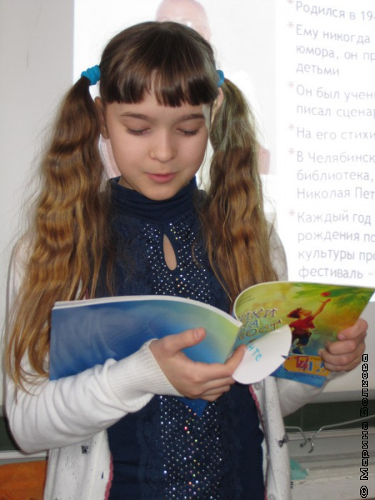 А девочку зовут Настя Шилова