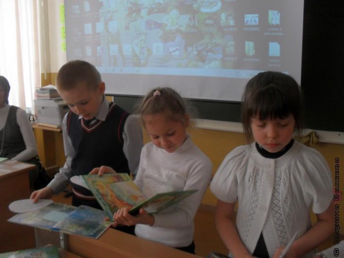 Год челябинской детской литературы в 6-й школе