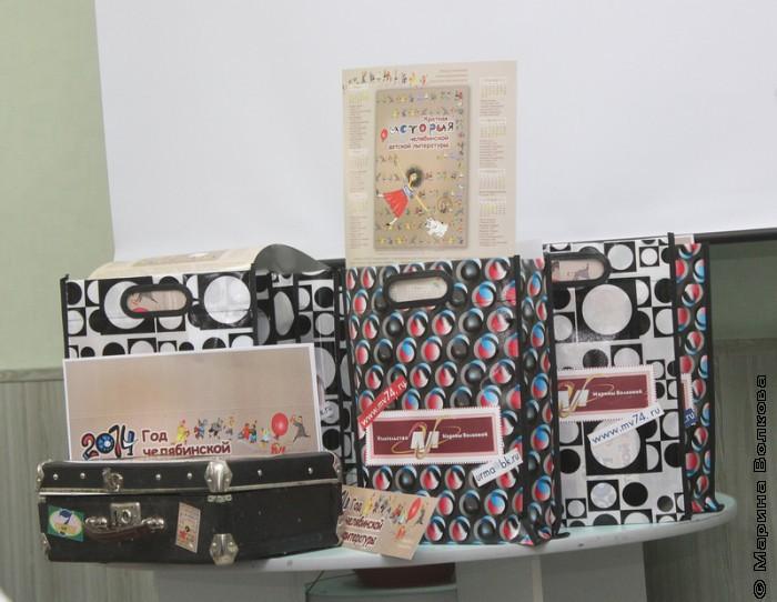 Сундучки и чемоданчик