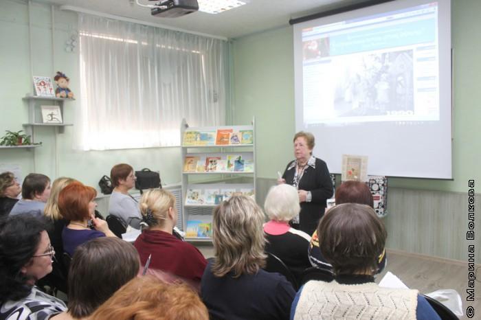 Установочное совещание педагогов-библиотекарей
