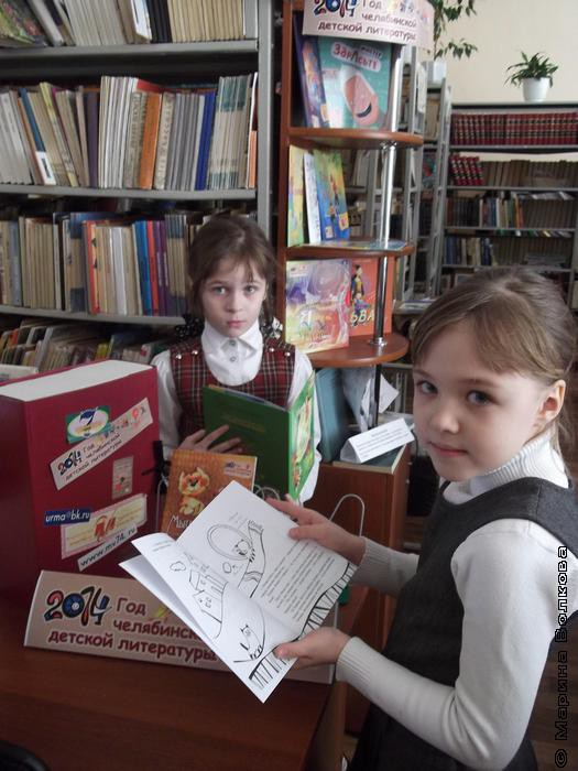 У книжной выставки в  библиотеке школы № 86
