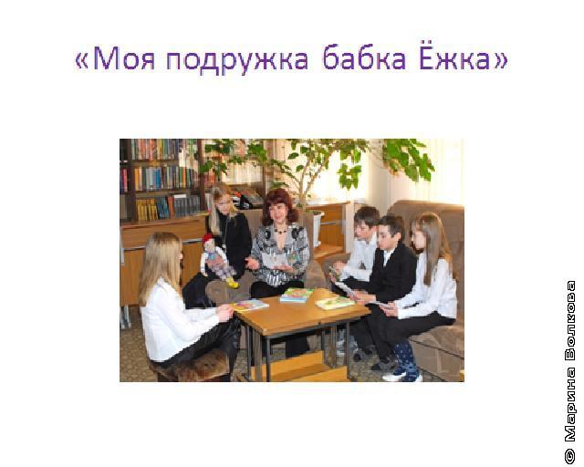 Писательский марафон в гимназии № 96