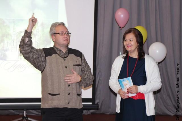Константин Рубинский и Елена Губина