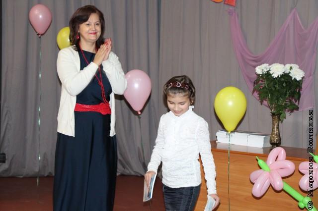 София Тайгирова, Каштак