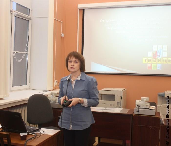 Марина Вячеславовна Ивашина