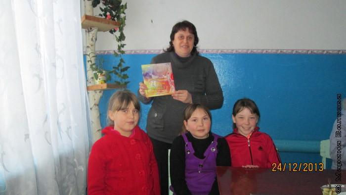 Сухоруково