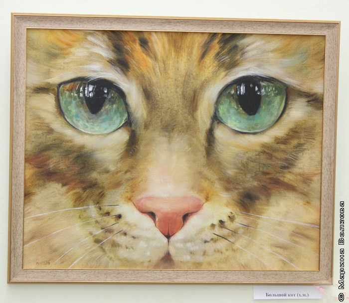 Большой кот. Художник Ирина Мехоношина