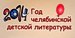 Проект 2014