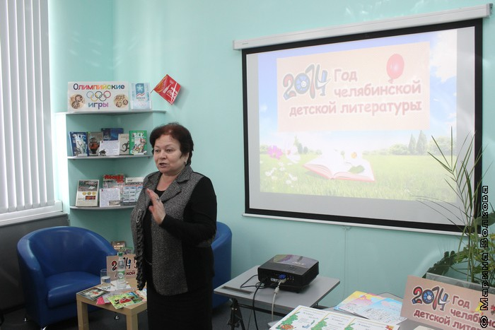 Людмила Владимировна Краснова