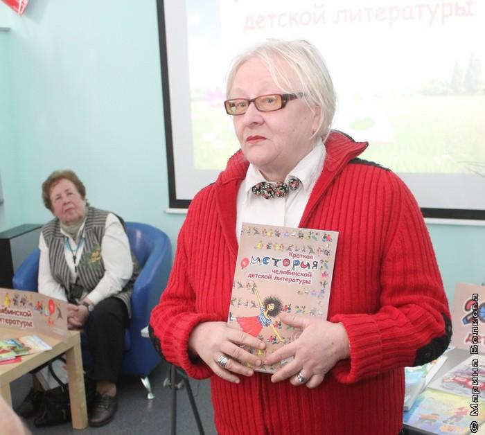 Наталья Рубинская
