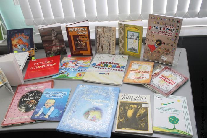 Книги челябинских детских писателей