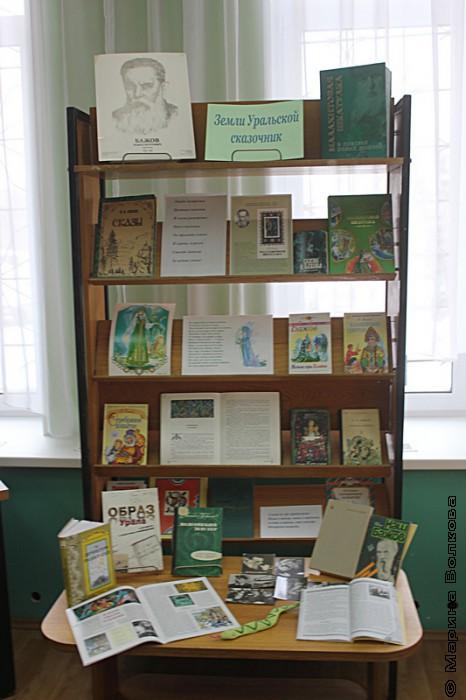 Библиотека имени Л.А.Преображенской