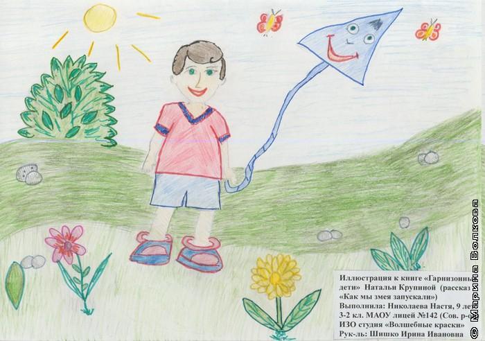 Иллюстрации к произведениям челябинских авторов