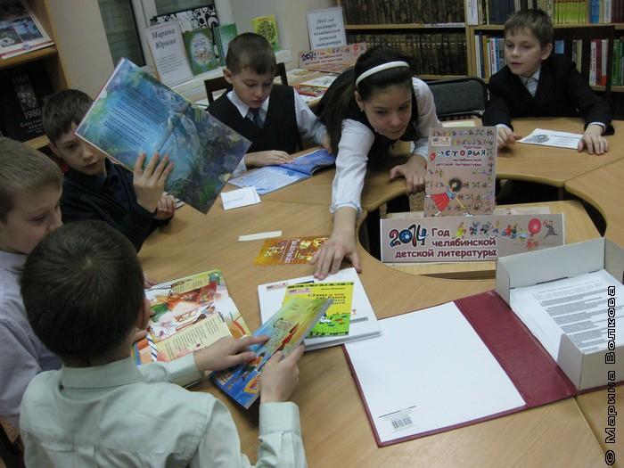 Дети читают книги челябинских детских писателей