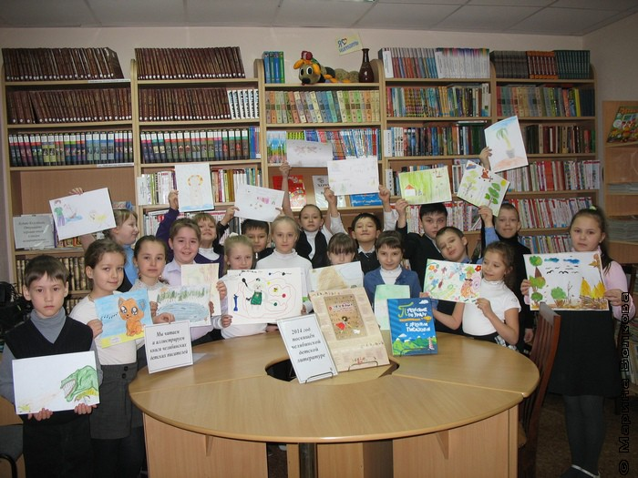 2а 14-ой школы с рисунками к стихам челябинских писателей