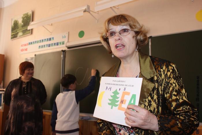 Светлана Эдуардовна Максимовская открывает встречу