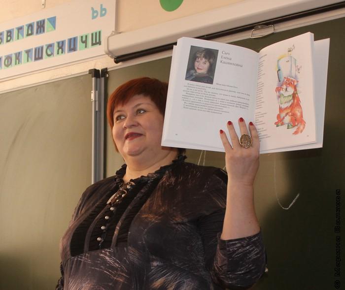 Елена Сыч в 32-ой школе