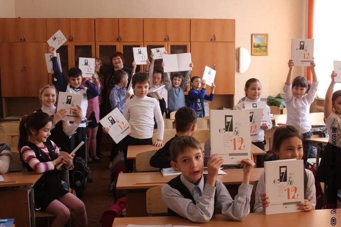 Встреча с Еленой Сыч в 32-ой школе