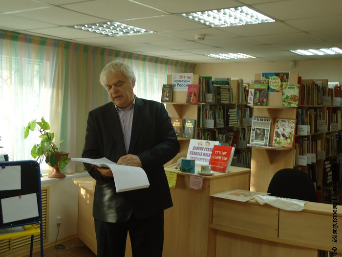 Николай Ильич Перевозчиков читает свои стихи