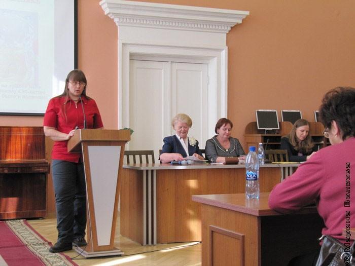Подведение итогов конкурса «Я живу на Урале» на областном семинаре библиотек