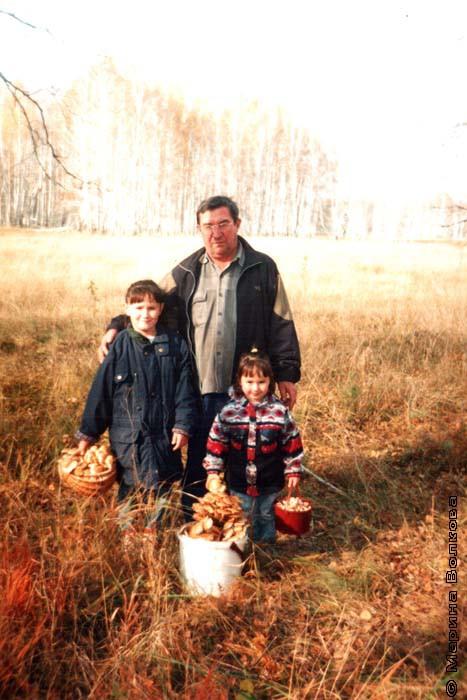 Астраханцевы с дедушкой