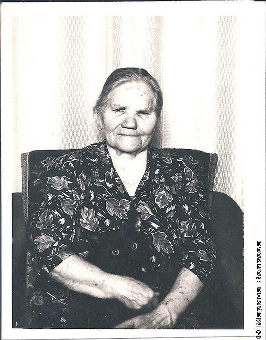 Бабушка - Белоусова Екатерина Александровна