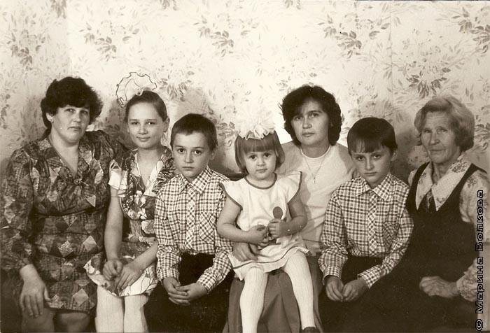 Семья Масленниковых